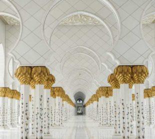 Islamic Courses
