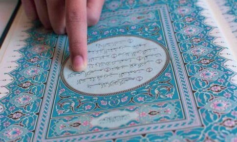 kinds of mistakes in reading quran