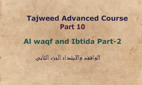 Al waqf and Ibtida Part2