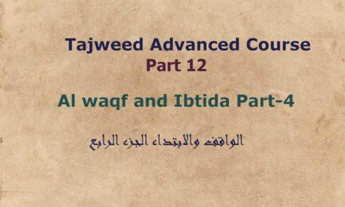 Al waqf and Ibtida Part4