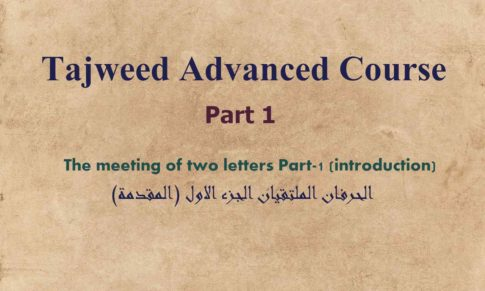 The meeting of two letters Part-1 (introduction)