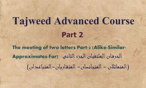 The meeting of two letters Part-2 (Alike-Similar-Approximates-Far)