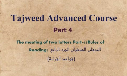 The meeting of two letters Part-4 (Rules of Reading)