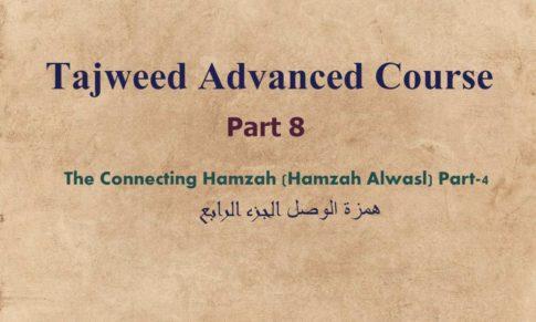 The Connecting Hamzah (Hamzah Alwasl)part4