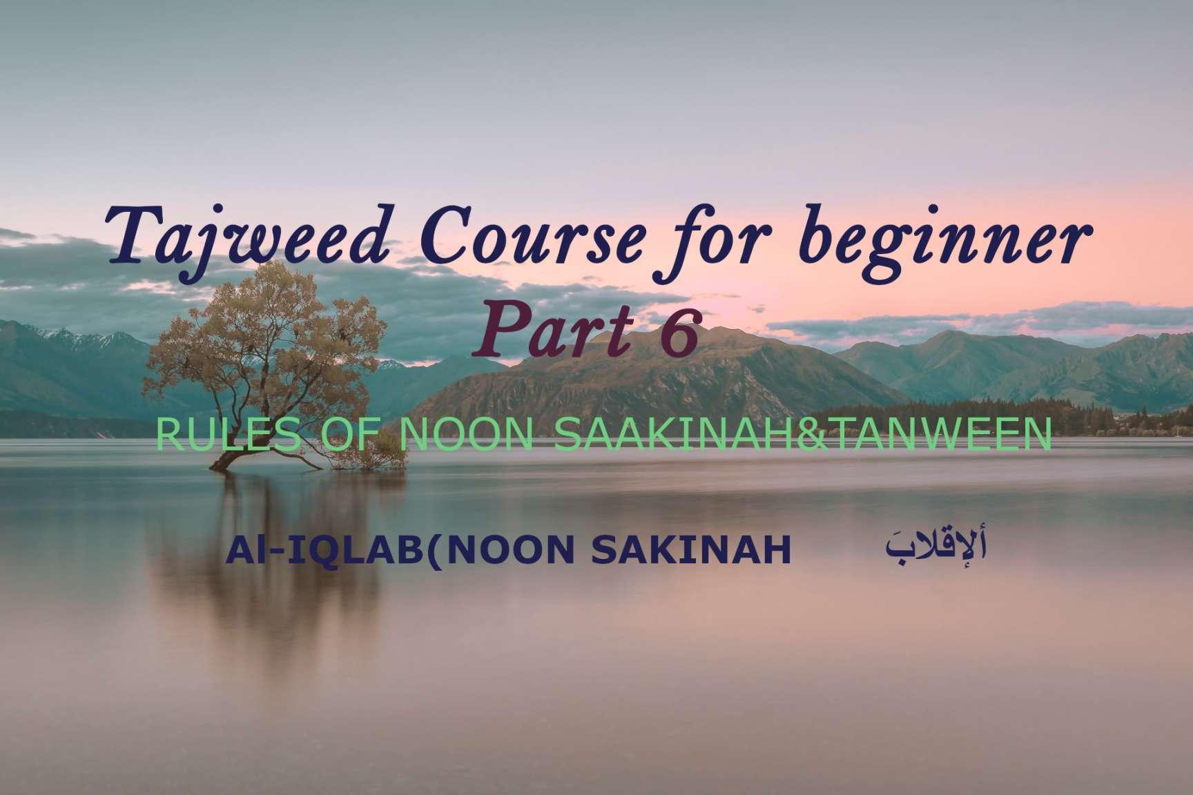 Al-IQLAB(NOON SAKINAH)