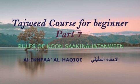 Al-IKHFAA' AL-HAQIQI