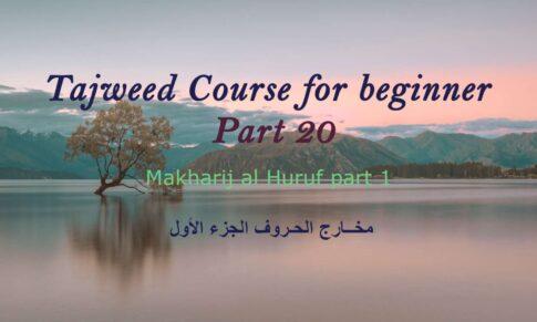 Makharij al Huruf part 1