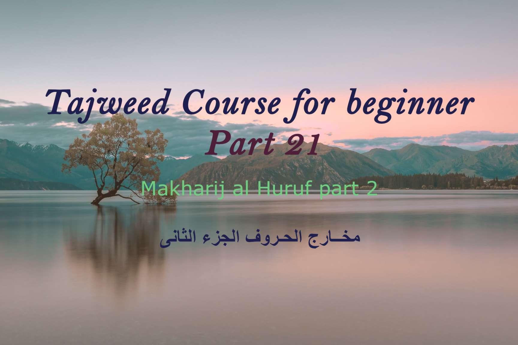 Makharij al Huruf part 2