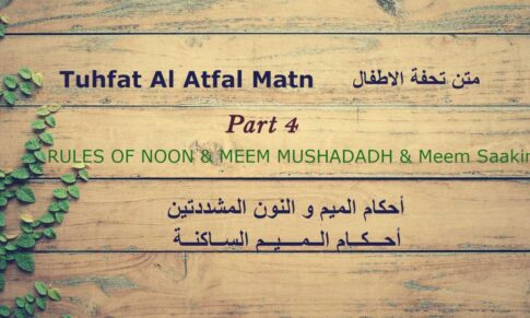 Tuhfat Al Atfal Matn part 4 (Meem mushadadh & saakinah)