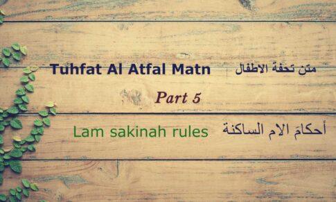 Tuhfat Al Atfal Matn part 5 ( Lam of Definition & Lam of Verb)