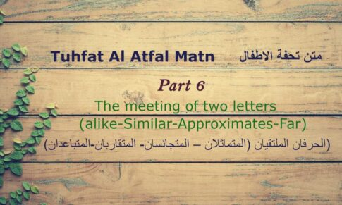 Tuhfat Al Atfal Matn part 6 (meeting of two letter)