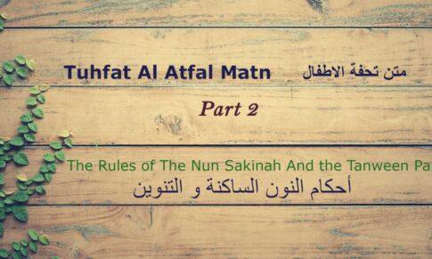 Tuhfat Al Atfal Matn part 2 (noon Sakinah&theTanween)