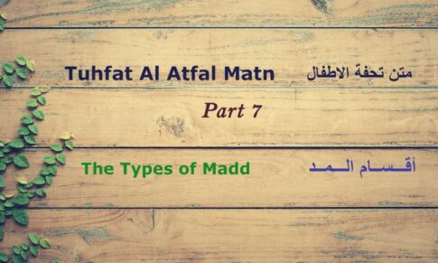Tuhfat Al Atfal Matn part 7 -The Types of Madd