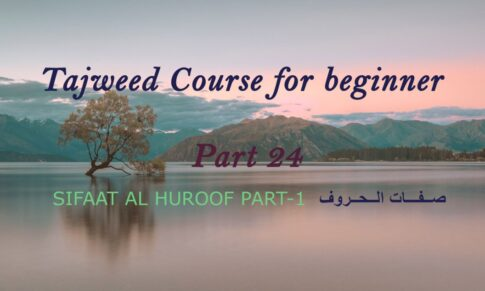 SIFAAT AL HUROOF(The Letters) PART-1