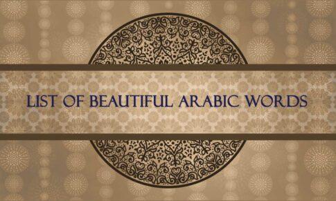 list of beautiful Arabic words