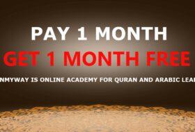 Get Free Month